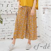 【ef-de】激安 滿版花朵鬆緊腰寬版長褲(黃/藍)