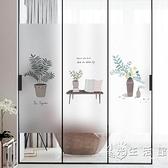 窗戶玻璃貼紙衛生間玻璃貼膜透光不透明浴室防透遮光窗紙午後私語 WD 小時光生活館