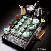 功夫茶具套裝家用紫砂陶瓷全自動電磁爐一體茶台茶道實木茶盤 【全館免運】
