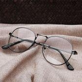 韓版復古眼鏡框女款配架成品男全框圓形超輕金屬平光鏡潮 露露日記
