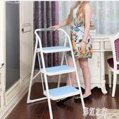 梯子家用折疊踏梯加厚室人字梯多功能三步梯移梯凳扶爬梯PH2928【彩虹之家】