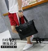 公事包 男包手提包男士單肩斜背包皮包電腦包橫款商務 韓版潮流簡約   提拉米蘇