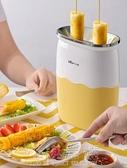 雞蛋杯蛋卷機早餐機神器蛋包腸機家用全自動蛋腸雙筒商用小型CY『小淇嚴選』