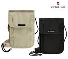 Victorinox 瑞士維氏 RFID防盜錄 防搶包 掛脖 掛頸式證件包 TRGE-31171908 (卡及/黑色)