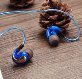 入耳式耳機 重低音手機線控耳麥掛耳式運動耳塞    琉璃美衣