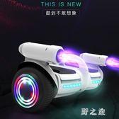 新款電動自平衡車噴霧智慧代步成人兩輪成年兒童雙輪學生車 qz3718【野之旅】