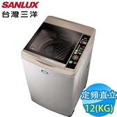 【南紡購物中心】【SANLUX 台灣三洋】 12公斤單槽洗衣機 SW-12AS6A