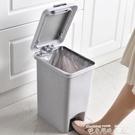 垃圾桶北歐腳踏垃圾桶帶蓋按壓家用廁所衛生間紙簍有蓋拉圾筒廚房客廳 衣間迷你屋