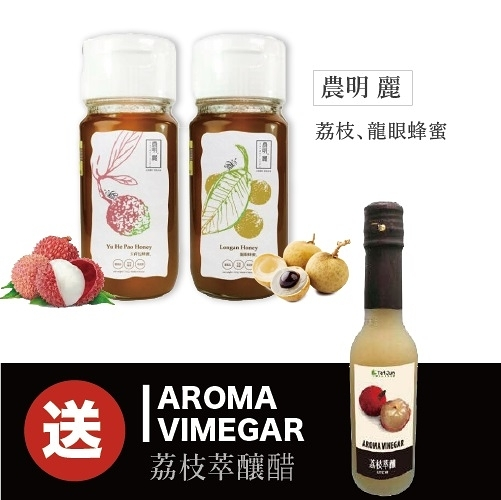 【鮮食優多】艸田木菓 龍眼/玉荷包蜂蜜(700g)(任選2瓶)