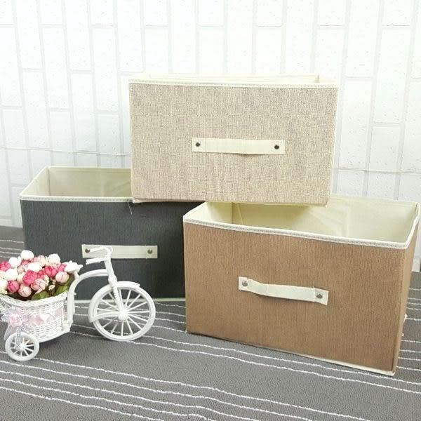 收納箱   韓系仿麻布收納箱23L(無蓋) 無紡布收納箱 衣物箱  仿麻布收納箱 【BNA048】-收納女王