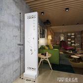 現代簡約中式傢俱屏風時尚隔斷客廳座屏鏤空玄關年年有餘臥室書房ATF 探索先鋒