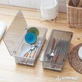 筷架 家用筷籠筷筒筷子桶防塵廚房餐具收納盒筷子籠帶蓋瀝水勺子筷子筒 Cocoa