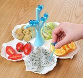 分格果盤創意 現代歐式客廳茶幾家用塑料果盆零食盤 新年水果拼盤   晴光小語