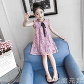女童洋裝女童洋裝夏裝新款網紅夏季洋氣公主裙子蕾絲小女孩童裝 至簡元素