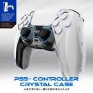 【玩樂小熊】PS5周邊 FlashFire 富雷迅 DualSense Case手把水晶保護殼 PC水晶殼