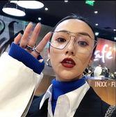 大框連體透明防風沙裝飾造型眼鏡遮臉顯瘦框架鏡