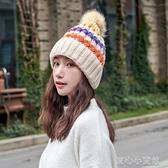 女帽 新款韓版時尚百搭可愛拼色針織毛線帽韓國冬天保暖加絨潮帽子【618特惠】
