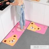 地毯 廚房地墊地毯門口浴室進門防滑防油吸水家用長條臥室客廳門墊腳墊 韓慕精品 YTL