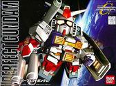 鋼彈模型 SD BB戰士236 完美鋼彈 MSV狂四郎 TOYeGO 玩具e哥