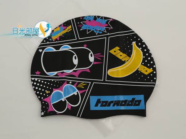 *日光部屋* TORNADO (公司貨)/TC-1625-BLK 舒適矽膠泳帽(韓國知名品牌)