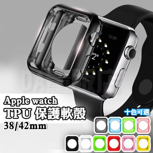 Apple watch TPU 保護殼 軟殼【手配任選3件88折】38/42 粉/黑/紅/綠/藍/黃 可選