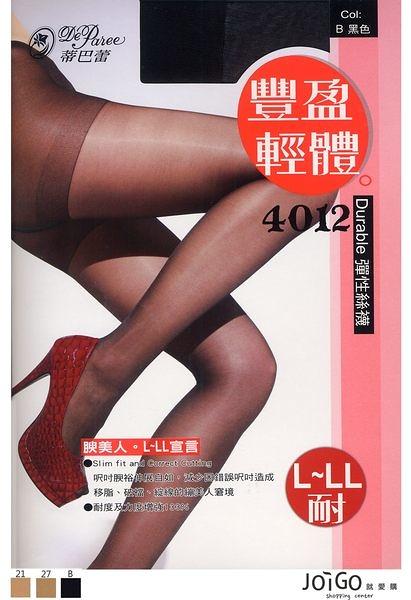 就愛購【SD86077】蒂巴蕾 Deparee 豐盈輕體 [ 耐 ] 4012 Durable L-LL彈性絲襪