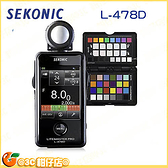 SEKONIC L-478D 攝影 電影 測光表 公司貨 Litemaster Pro L478D LCD 觸控螢幕