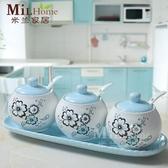 米蘭 陶瓷調味料罐套裝 韓式調料盒組合裝鹽罐子家用調料廚房用品