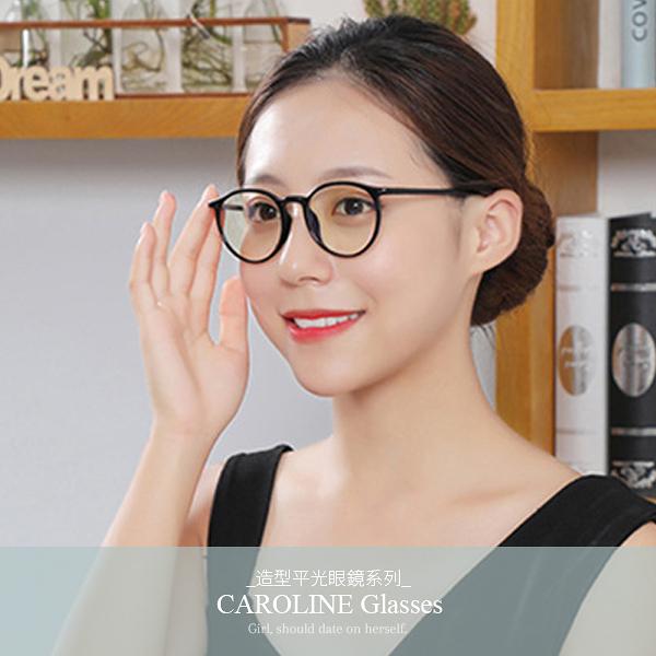 《Caroline》年度最新款造型時尚純淨,獨特平光眼鏡 72002