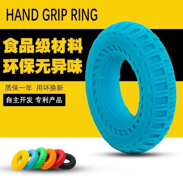 手指力量訓練器練