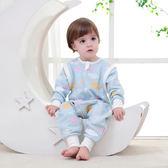 2018新品嬰兒睡袋兒童防踢被紗布分腿可拆袖透氣背心嬰幼兒用品【鉅惠兩天 全館85折】