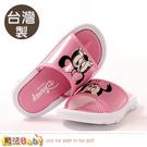 女童鞋 台灣製迪士尼米妮授權正版美型拖鞋 魔法Baby