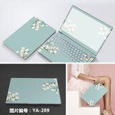 【新年鉅惠】14寸筆記本貼紙電腦定制貼膜
