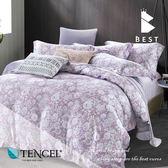 全鋪棉天絲床包兩用被 加大6x6.2尺 芳雅-粉 100%頂級天絲 萊賽爾 附正天絲吊牌 BEST寢飾