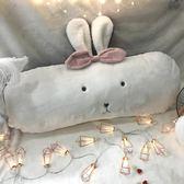 北歐ins兔兔絨兔子造型靠背少女心床頭靠枕腰枕拍照枕頭節日禮物WY