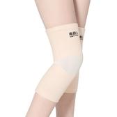 護膝南極人護膝蓋保護套保暖女男老寒腿自發熱關節老年人薄款運動漆蓋聖誕交換禮物