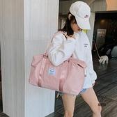 旅行包女手提輕便收納袋子短途大容量出門旅游出差行李包【愛物及屋】