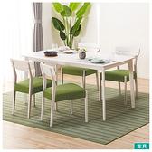 ◎實木餐桌椅5件組 ALNUS 150×80 WW/GR 櫸木 NITORI宜得利家居