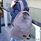 男款帆布雙肩電腦書包韓版口袋學院風雙肩背包 流學生旅行包