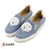 Paidal 毛絨絨比熊犬輕運動休閒鞋樂福鞋懶人鞋-藍白