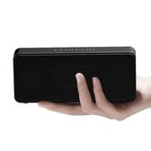 戶外家用無線藍芽手機音箱超重低音炮便攜式車載插卡充電小音響通用  魔法鞋櫃