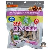 【寵物王國】日本FRESH BONES-潔牙一番(海藻)雙效機能牙刷骨M-260g
