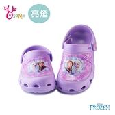 冰雪奇緣2布希鞋 女童洞洞鞋 LED電燈拖鞋 ELSA艾莎安娜迪士尼 園丁拖鞋 MIT台灣製 Frozen I5748#紫色