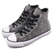 【六折特賣】Converse Chuck Taylor All Star Print 灰 白 民俗風 帆布鞋 運動鞋 女鞋【PUMP306】 549650C