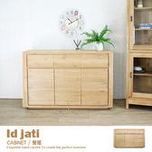 餐櫃 收納櫃 邊櫃 萬用櫃 玄關櫃 印尼峇厘島原素【IDBDBW】品歐家具