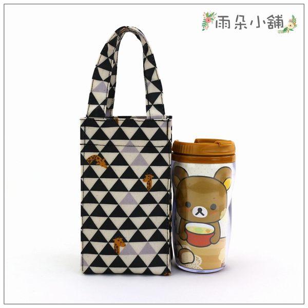 水壺袋 包包 防水包 雨朵小舖M139-396 300c.c.迷你水壺袋-白長頸鹿在哪裡02476 funbaobao