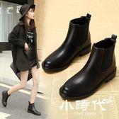短靴 靴子女短靴英倫風春秋小跟單靴冬季加絨女靴平底切爾西靴