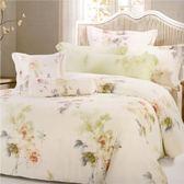 【名流寢飾家居館】花語悠然.100%天絲.超柔觸感.標準雙人床罩組