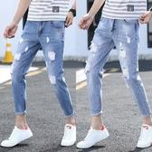 新款淺色破洞九分牛仔褲男修身毛邊9分窄管褲子韓版潮流薄款(快速出貨)