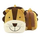 兒童書包幼兒園男孩女孩1-3歲可愛卡通毛絨寶寶小背包2小班嬰獅子 koko時裝店